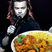 Image 9: Harry Styles Curry